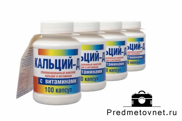 фото четыре упаковки витамин кальций А